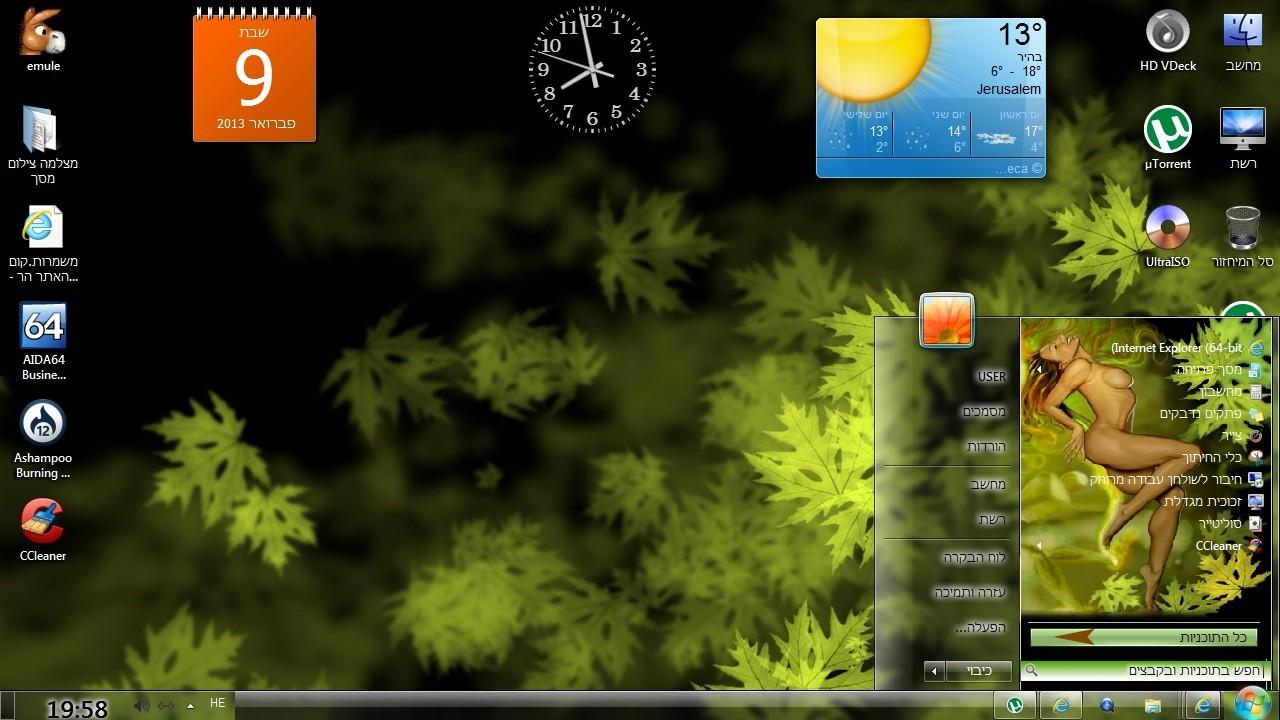 Keindahan kota baturaja: windows 7 ultimate sp1 (x86/x64) mac osx.