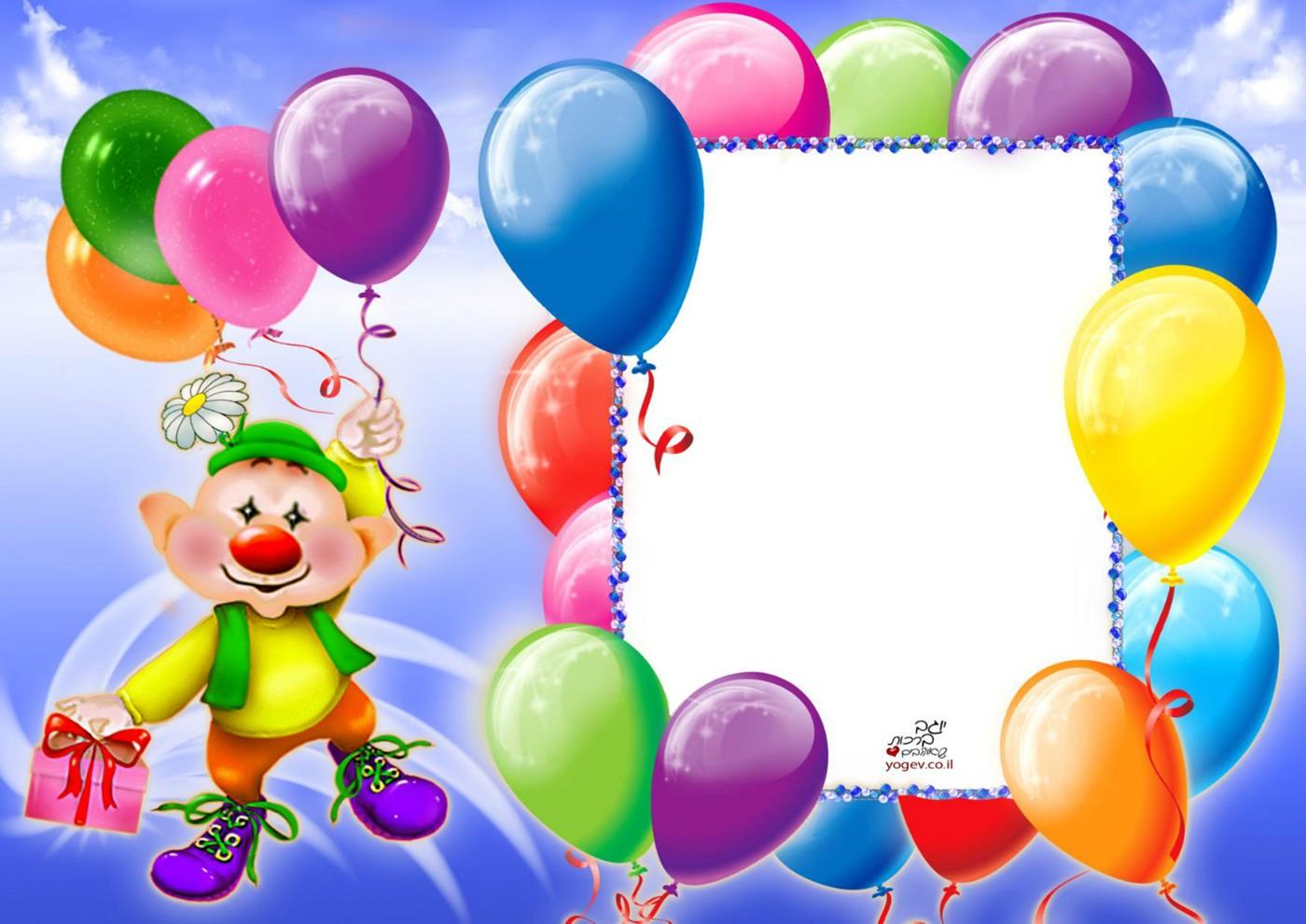 Поздравления с днем рождения презентация с фотографиями