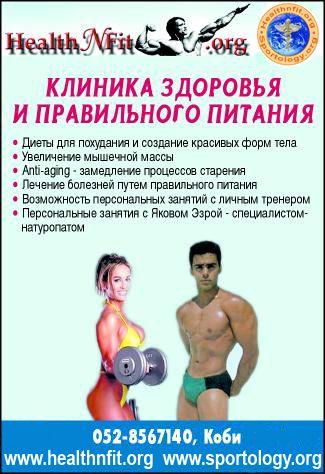 תוכנית אימונים, למתחילים אימונים, תזונה בריאות אוסטאופורוזיס דיאטה ויטמינים מינרלים, אימונים אישיים, פיתוח גוף, שרירים, דיאטה, דיאטות, תזונה, תפריט, חיטובים, הרזייה, הרזיה, השמנה, שמן, שומנים, שריר, שרירים, פיתוח גוף, אנטי אייגינג, תהליכי הזקנה, האנרגיה,