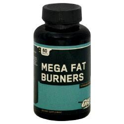 Mega Fat Burners- שורף שומן