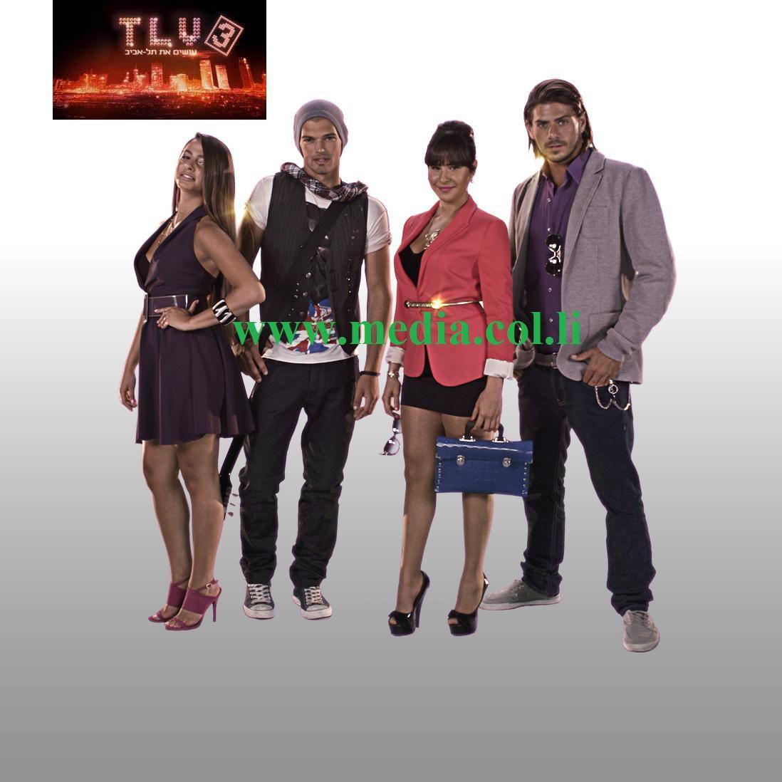 TLV עושים את תל אביב עונה 3 לצפייה ישירה