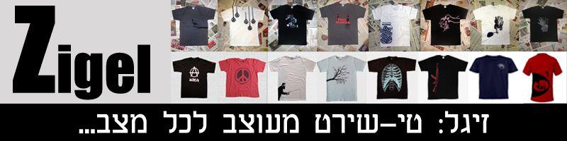 עיצוב חולצות הדפסת חולצות