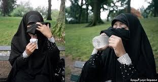 bahraini hijab sex video