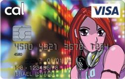 תוצאת תמונה עבור כרטיסי אשראי מצוירים