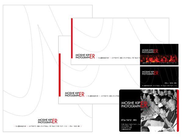 עיצוב לוגו וניירת משרדית