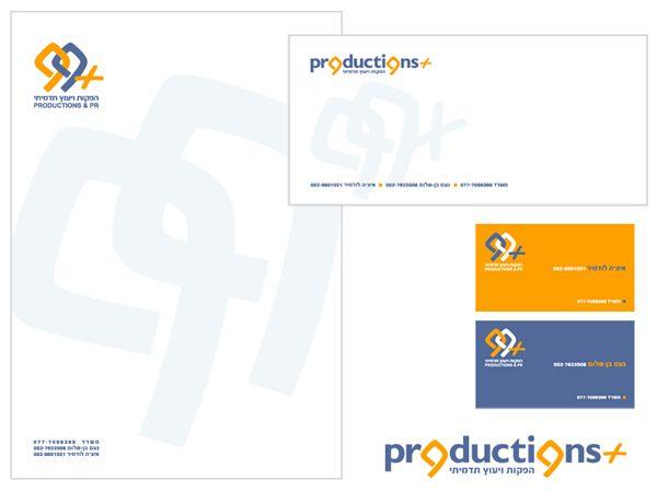 עיצוב לוגו, תדמית חזותית
