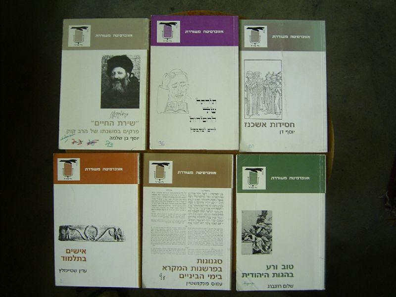 ebook millenarianism and messianism