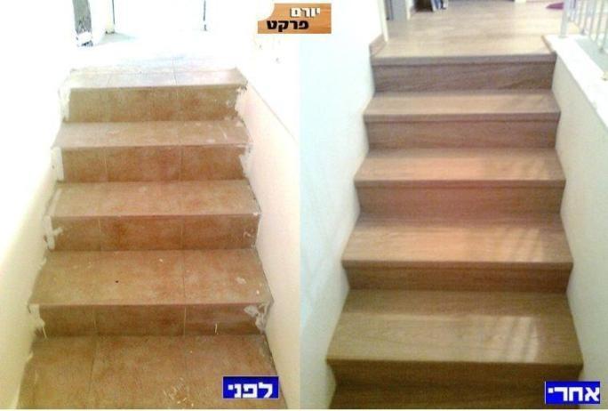 מדרגות פרקט סינטטי
