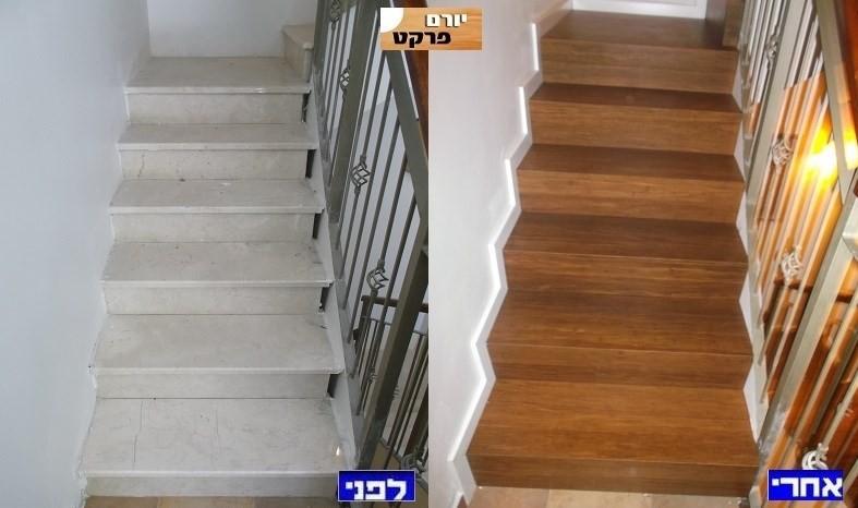 מדרגות עץ מפרקט עץ