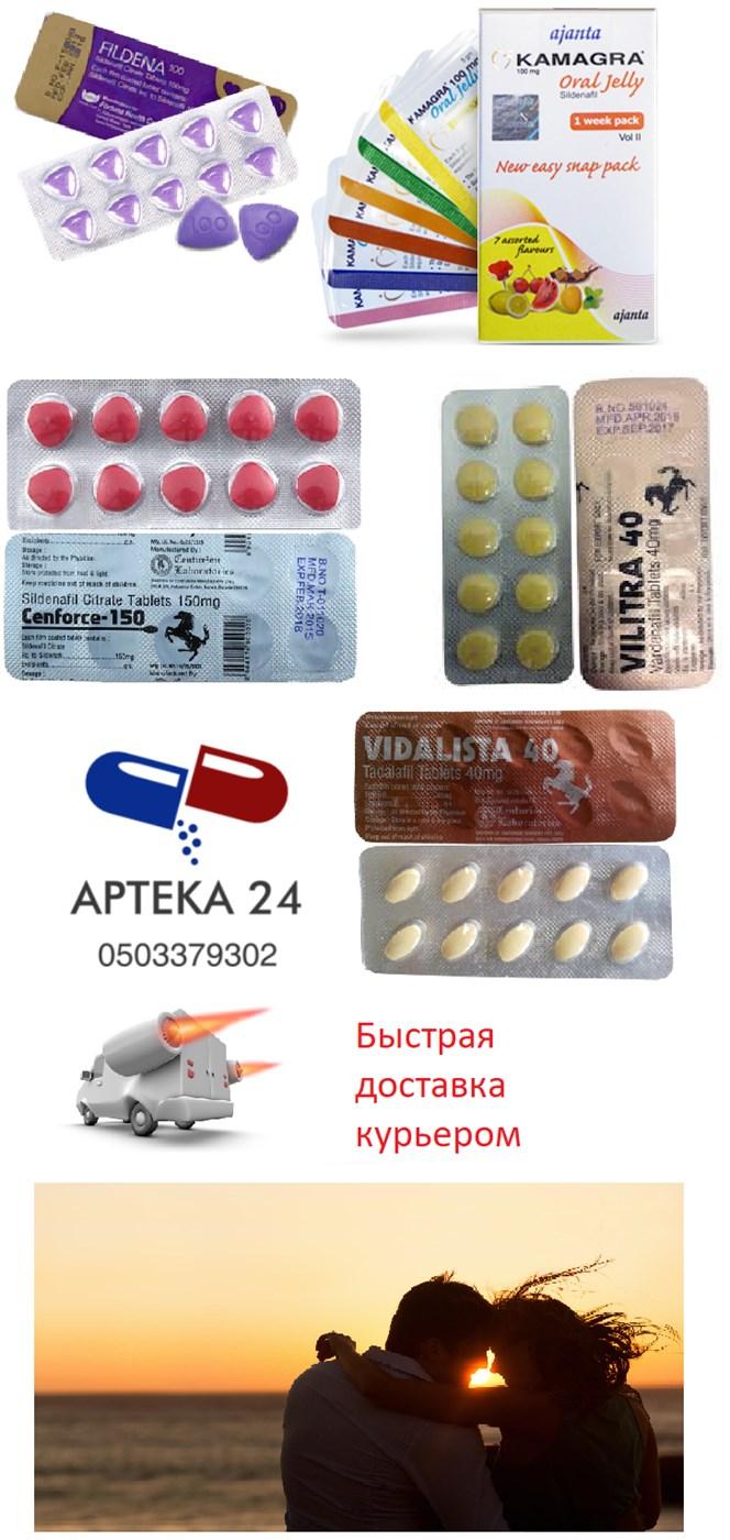 В какой аптеке москвы можно купить дапоксетин