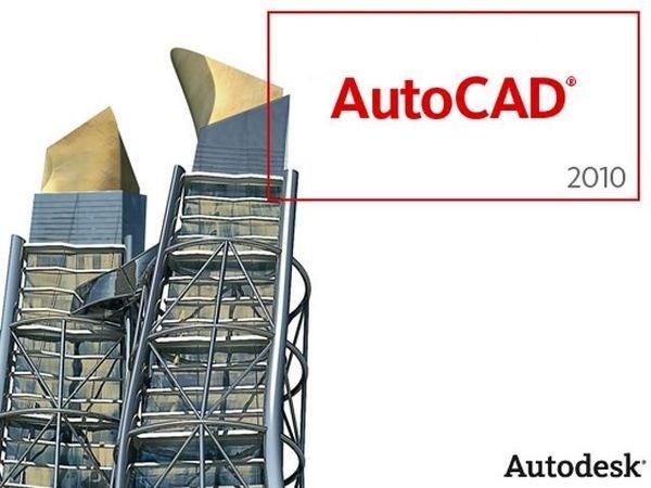 autocad 2010 serial number 64 bit