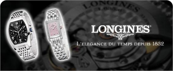 שעון לונג'ין
