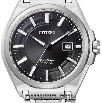 שעון יד,שעוני סיטיזן,שעונים,חנות שעונים,