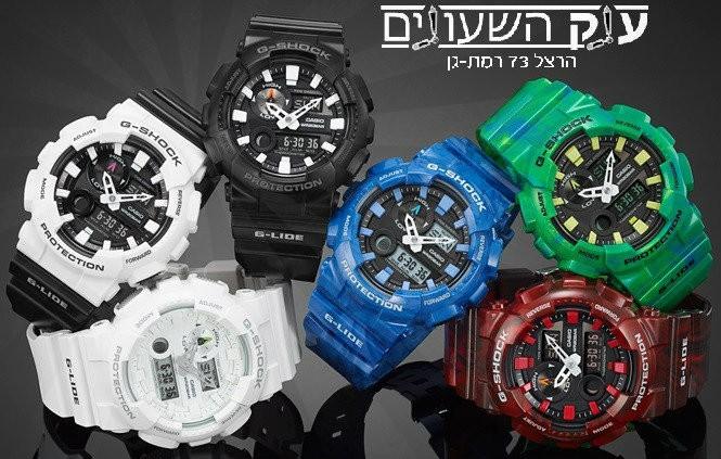 שעון ג'י שוק אתגרי משוכלל ובעיצוב מיוחד מסדרה החדשה.
