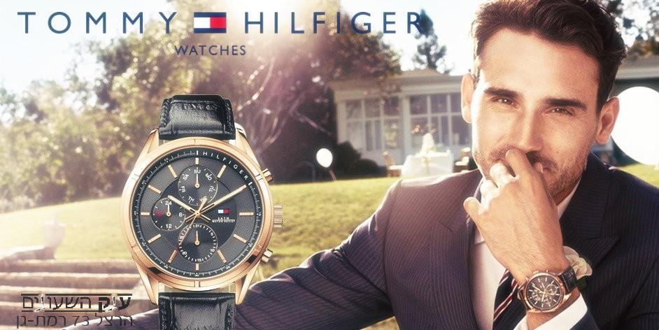 שעוני טומי הילפיגר - Tommy Hilfiger