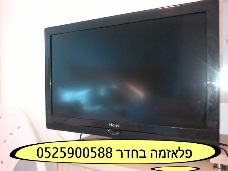 סקס עיסוי סרטוני סקס ישראלי חינם