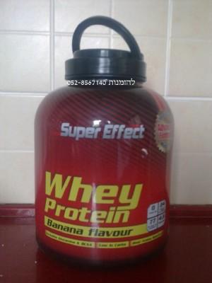 אבקת חלבון מי גבינה סופר אפקט -super effect whey protein